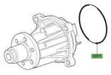 Těsnění vodní pumpy LR002750